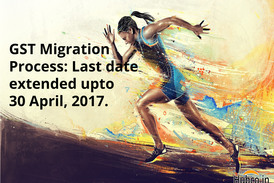 gst migration extended