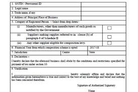 GST CMP – 01 Form