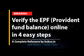 Verify the EPF (Provident fund balance) online in 4 easy steps
