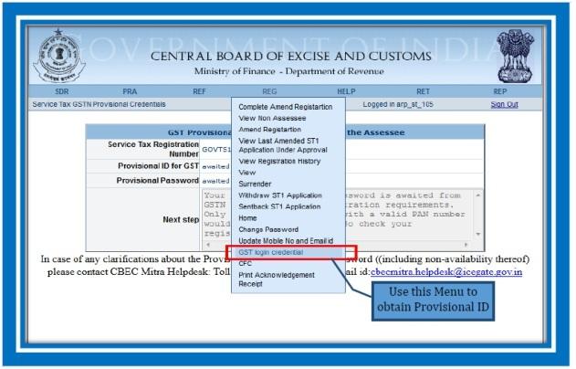 Service Tax Provisional ID 2